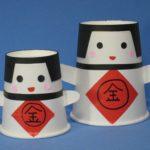 紙コップで金太郎を作る:子供の日工作