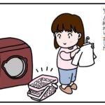 絵本作成日記~洗濯物の山~