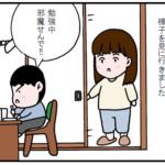絵本作成日記~勉強中~