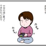 絵本作成日記②~ルービックキューブ~