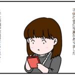 絵本作成日記②~次男の成長~