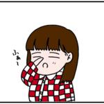 絵本作成日記~学校のプリント~