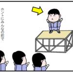 絵本作成日記②~運動会当日~