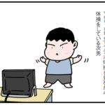 絵本作成日記②~明日は運動会の予行練習~