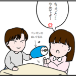 絵本作成日記②~私のことが好き?~
