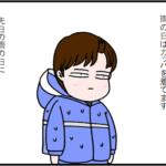 絵本作成日記②~通学用カッパ~