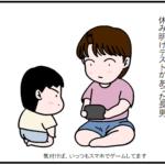 絵本作成日記②<休み明けテストの結果>