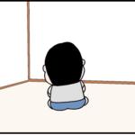 絵本作成日記②<油断も隙もありゃしない>