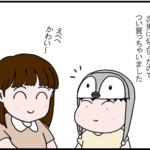 ピーマンが嫌い:ペンギンの帽子
