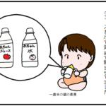 ピーマンが嫌い:赤ちゃんジュース