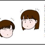 ピーマンが嫌い:髪の色(前編)