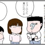 ピーマンが嫌い。:電子レンジ(中編)