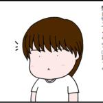 ピーマンが嫌い。:髪を切ったら・・