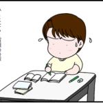 ピーマンが嫌い。:担任の先生